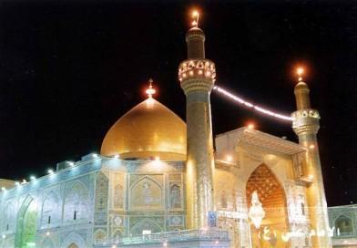 Grand Celebration of the Wiladah of Imam Ali AS