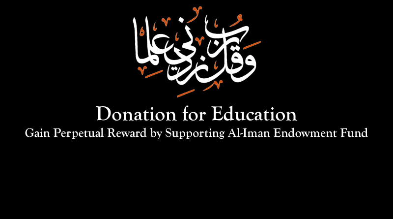 Al-Iman Endowment Fund