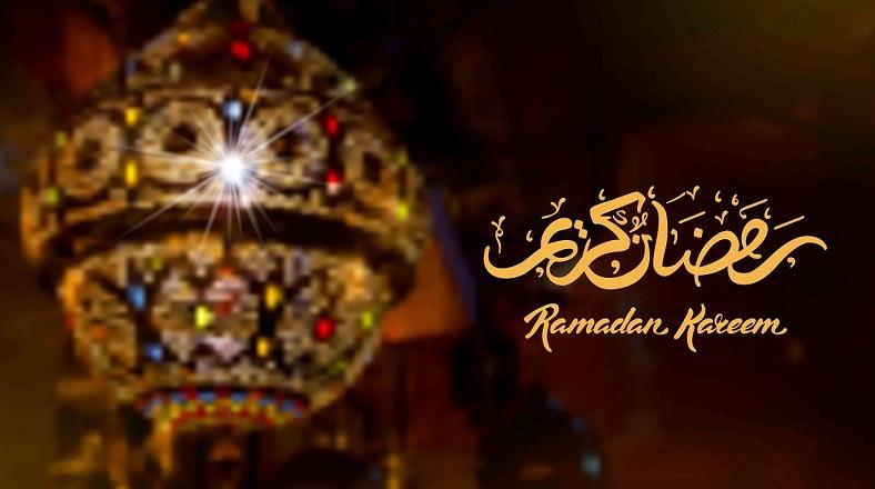 Ramadhan Kareem. Click for Details …