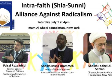 Conference on Intra-faith Alliance Against Radicalism