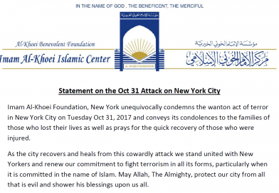 Statement on Oct 31 Attack on NYC