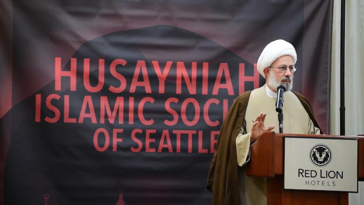 Non Muslim Perspective On The Revolution Of Imam Hussain: Imam Al-Khoei Foundation, New York